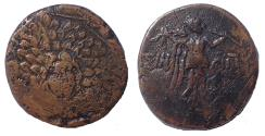 Ancient Coins - Pontos, Amisos. Time of Mithradates VI. Circa 85-65 BC. Æ 21