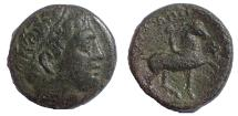 Ancient Coins - Kings of Macedon. Philip II. 359-336 BC. Æ Double Unit. Rare.