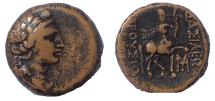 Ancient Coins - Kings of Bithynia. Prusias II. 182-149 BC. Æ 21