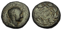 Ancient Coins - Hadrian AE19 of Antioch, Seleucis and Pieria.