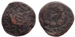Ancient Coins - Electrotype, Judaea, Jerusalem, Hasmonean Kingdom, Mattathias Antigonos, 40-37 BC