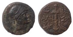 Ancient Coins - Pontos, Amisos. Circa 100-85 BC. Æ 20
