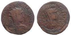 Ancient Coins - Cilicia, Tarsus. Gordian III. 238-244 AD. Æ 36 medallion
