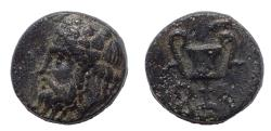 Ancient Coins - Lydia, Uncertain (Sardes?). 4th century BC. Æ 12, Rare
