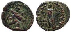 Ancient Coins - Pisidia. Baris. Pseudo-autonomous issue AD 138-180. Æ 16. Unpublished.