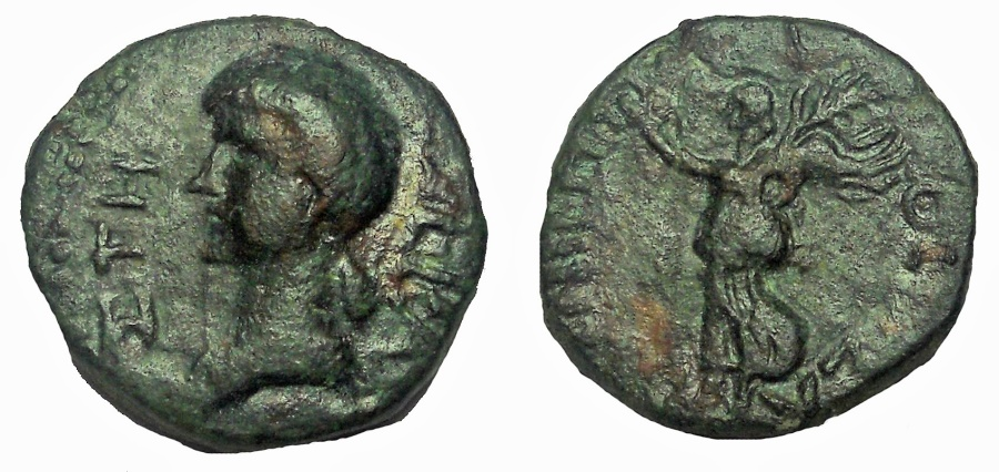Ancient Coins - MACEDON. THESSALONICA. AGRIPPINA II (AUGUSTA, 50-59). AE. VERY RARE