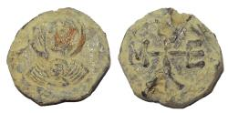 Ancient Coins - Byzantine. Uncertain. Circa 7th century. PB Seal