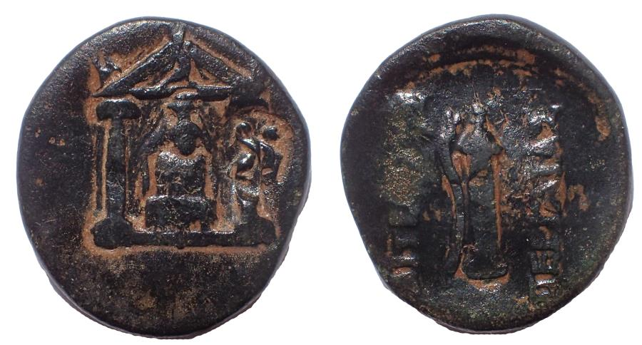 Ancient Coins - Pamphylia, Perge. Circa 50-30 BC. Æ 19