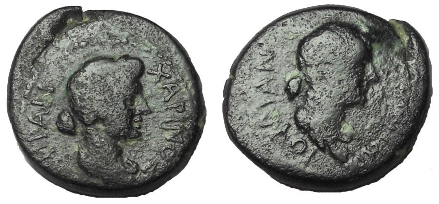 Ancient Coins - Mysia. Pergamum. Livia & Julia (Wife and Daughter of Augustus). Ae 19