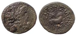 Ancient Coins - Antioch, time of Augustus, Ae 19 (Star of Bethlehem)
