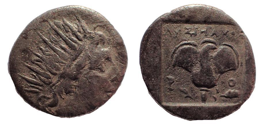 Ancient Coins - Rhodos. Rhodes. Circa 188-170 BC. AR Drachm
