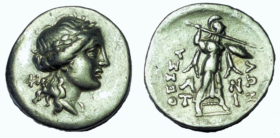 Ancient Coins - Thessaly, Thessalian League. Mid-late 2nd century BC. AR Drachm