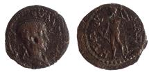 Ancient Coins - Lydia, Magnesia ad Sipylos, AD 253-260. Ae 19. Very Rare