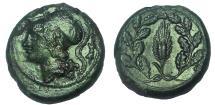 Ancient Coins - Sicily, Syracuse, Pyrrhus, 278-276 BC. AE 20, Rare