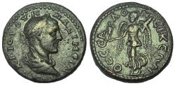 Ancient Coins - Macedon, Thessalonica: Maximinus I Thrax, 235-238 AD. AE 26, RARE.