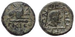 Ancient Coins - Thrace, Abdera. Circa 350-323 BC. Æ 15