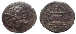 Ancient Coins - Antioch. Under Roman Rule (time of Nero/Galba, 68-69). Æ 21