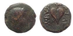 Ancient Coins - Kings of Pergamon. Philetairos. 282-263 BC. Æ 12