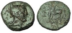 Ancient Coins - Pontos, Amisos. Time of Mithradates VI Eupator. Circa 85-65 BC. Æ 24