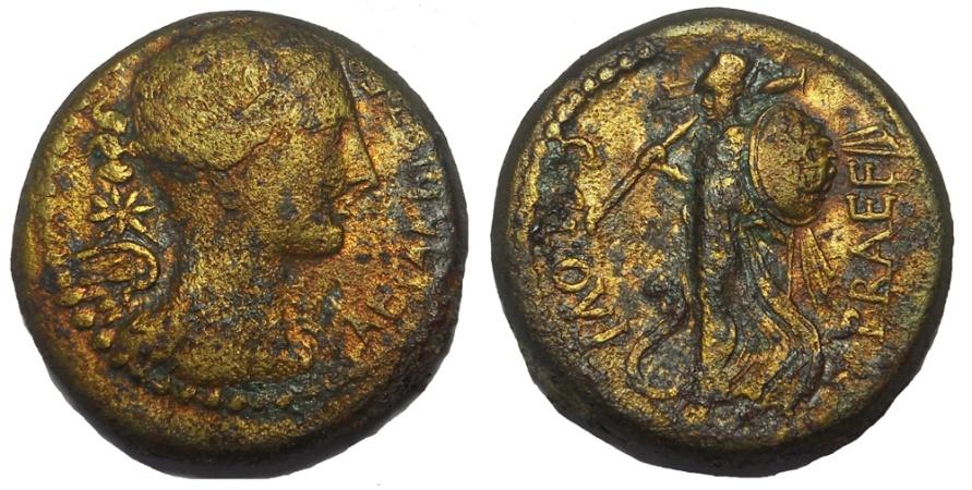 Ancient Coins - Julius Caesar, as Dictator, 49-44 BC. Æ dupondius