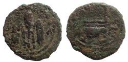 Ancient Coins - Judaea, Procurators. Pontius Pilate. AD 26-36. Æ Prutah