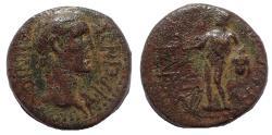 Ancient Coins - Lykaonia. Iconium circa AD 49-54. Annius Afrinus, legatus 1/3 Assarion. Very Rare.