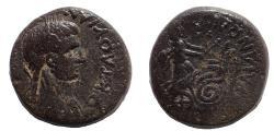 Ancient Coins - Lydia. Sardes. Claudia Octavia (Augusta, 54-62). Ae 17, Very Rare.