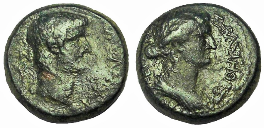 Ancient Coins - Macedon, Thessalonica: Tiberius, 14-37 AD.  AE 21 mm