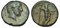 Ancient Coins - Lydia, Uncertain Satrap (Gamerses?) circa 400 BC. Æ 13