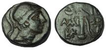Ancient Coins - Pontus, Amisos.Circa 100-85 BC. Æ 20