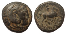 Ancient Coins - Kings of Macedon. Kassander. 305-298 BC. Æ Unit