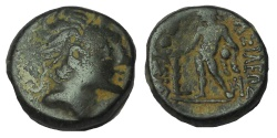 Ancient Coins - Kings of Bithynia. Prusias II Cynegos. 182-149 BC.