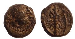 Ancient Coins - Pisidia, Selge. 2nd-1st century BC. Æ 12