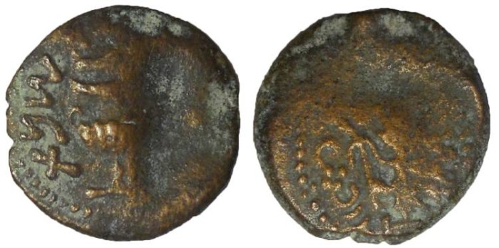 Ancient Coins - Judaea, First Revolt, Æ Prutah, 17 mm