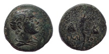 Ancient Coins - Pontos, Amisos, c. 120-100 BC. Æ 17
