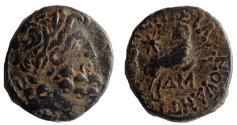 """Ancient Coins - Seleucis and Pieria. Antioch, Ae 20 """"Star of Bethlehem"""""""