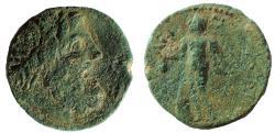 Ancient Coins - Cilicia, Adana. 164-27 BC. Æ 22