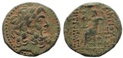 Ancient Coins - Seleukis and Pieria. Antioch. 1st century BC. Æ Tetrachalkon
