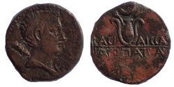 Ancient Coins - Kings of Mauretania. Juba II, with Cleopatra Selene. 25 BC-AD 24. Æ 27. Rare.