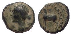 Ancient Coins - Cappadocian Kingdom, Ariarathes X Eusebes Philadelphos, 42 - 36 B.C. AE 15
