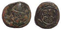 Ancient Coins - Troas, Birytis. Circa 350-300 BC. Æ 11