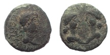 Ancient Coins - Mysia, Cyzicus. Britannicus, Antonia, and Octavia, children of Claudius. 41-54 AD. Æ 13, Rare.