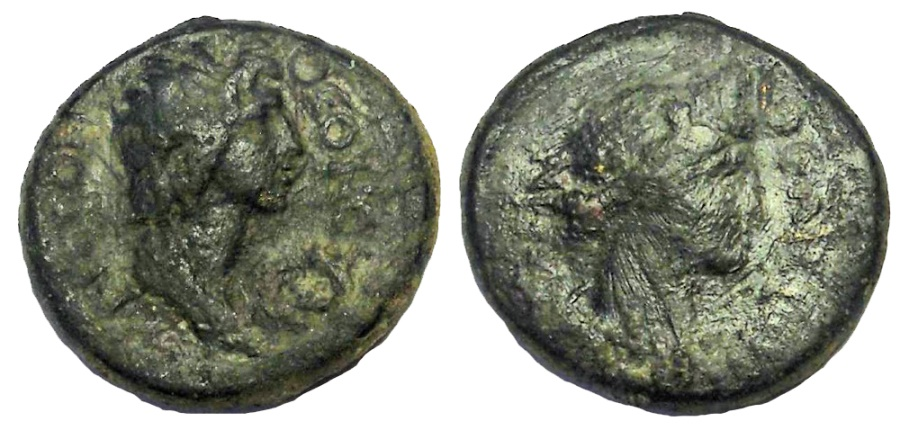 Ancient Coins - Mysia, Pergamum, Pseudo-autonomous issue, ca. 40-60 AD.  AE 16 mm