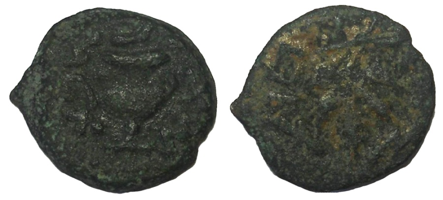 Ancient Coins - Judaea, First Revolt, Æ Prutah, 17 mm