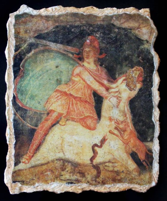 Ancient Coins - Mithras Slaying the Bull Reproduction Fresco