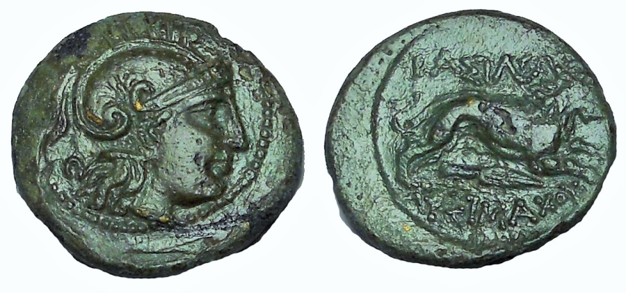 Ancient Coins - Kings of Thrace. Lysimachos.305-281 BC. Æ 20
