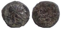Ancient Coins - Pontos, Amisos. Circa 85-65 BC. Æ 23