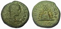 Ancient Coins - Cappadocia, Caesarea: Severus Alexander, 222-235 AD.  AE 25 mm