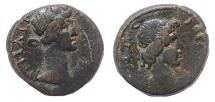 Ancient Coins - Lydia, Hermocapelia Æ16. Pseudo-autonomous issue, circa AD 100-150