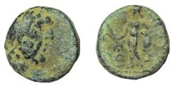Ancient Coins - Lycaonia, Eikonion. 1st century BC. Æ 14. Very Rare.